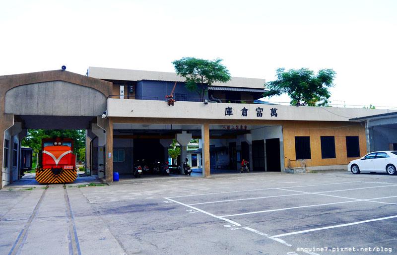 廖西瓜@台東東糖文化創意產業園區2
