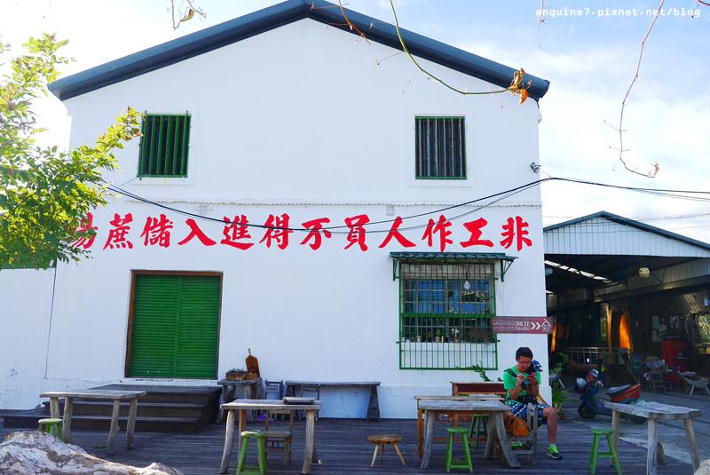 廖西瓜@台東東糖文化創意產業園區40