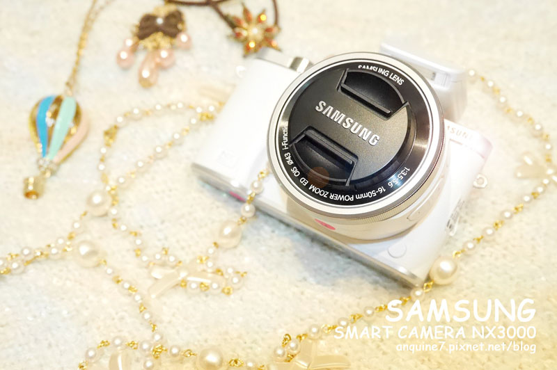 廖西瓜@試用SAMSUNG SMART CAMERA NX3000封面
