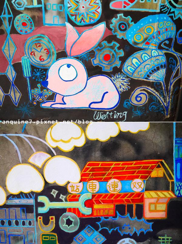 廖西瓜@2014街大歡囍台北當代藝術館x赤峰街區藝術展19