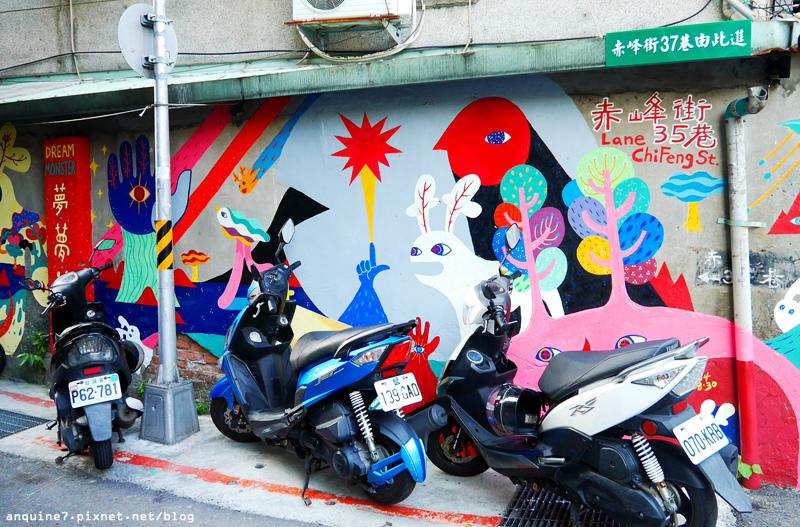 廖西瓜@2014街大歡囍台北當代藝術館x赤峰街區藝術展7