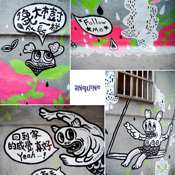 廖西瓜@2014街大歡囍台北當代藝術館x赤峰街區藝術展25