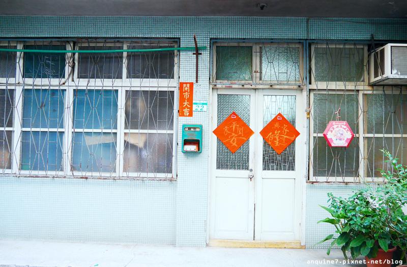 廖西瓜@2014街大歡囍台北當代藝術館x赤峰街區藝術展35