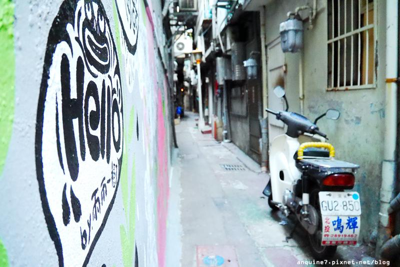 廖西瓜@2014街大歡囍台北當代藝術館x赤峰街區藝術展24