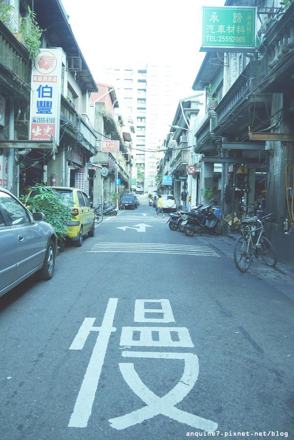 廖西瓜@2014街大歡囍台北當代藝術館x赤峰街區藝術展39
