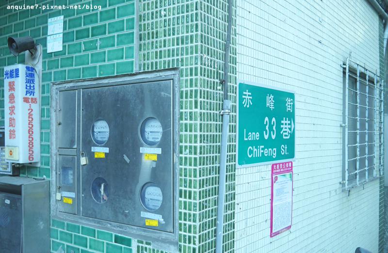 廖西瓜@2014街大歡囍台北當代藝術館x赤峰街區藝術展42