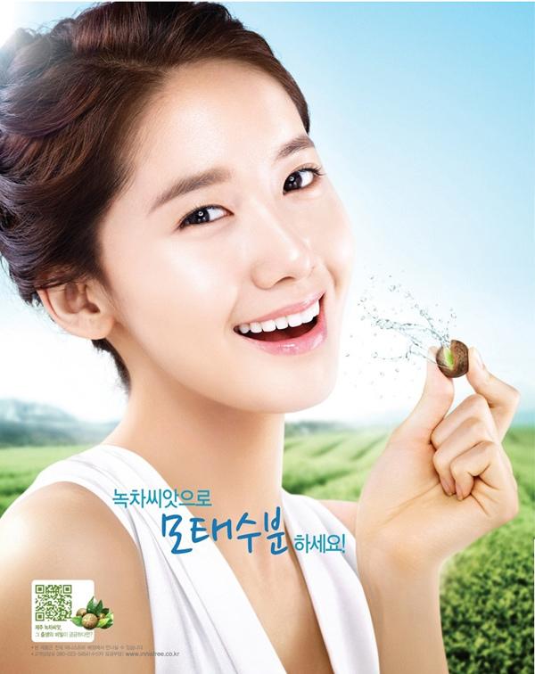 Yoona-Innisfree-s-E2-99-A5neism-29854546-738-930