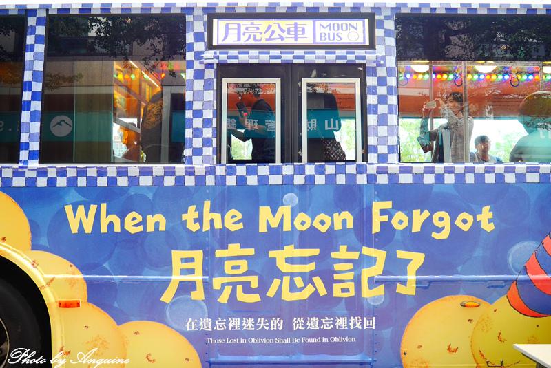 廖西瓜@台北信義區幾米月亮公車41