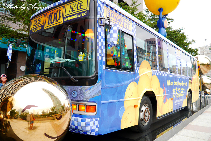 廖西瓜@台北信義區幾米月亮公車50