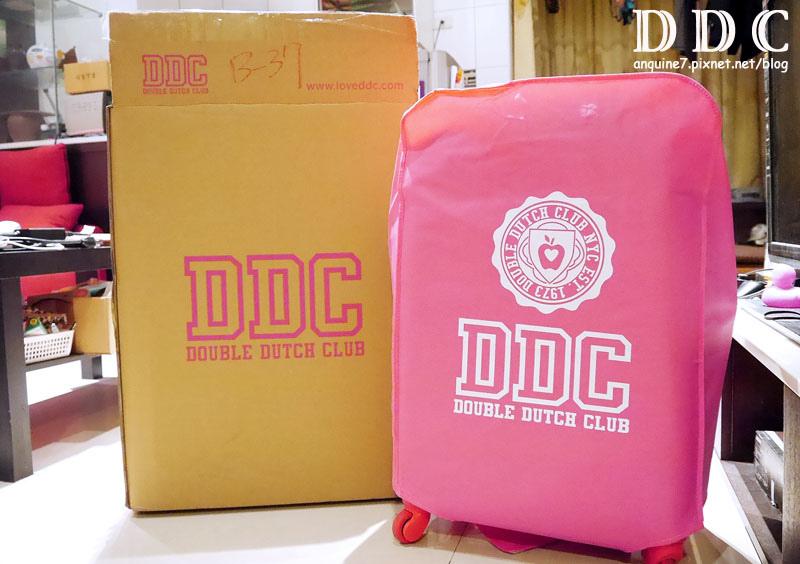 廖西瓜@double dutch club DDC行李箱2