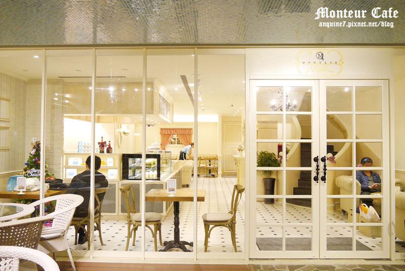 廖西瓜@台北中山夢甜屋monteur cafe2