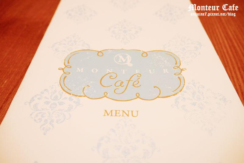 廖西瓜@台北中山夢甜屋monteur cafe12