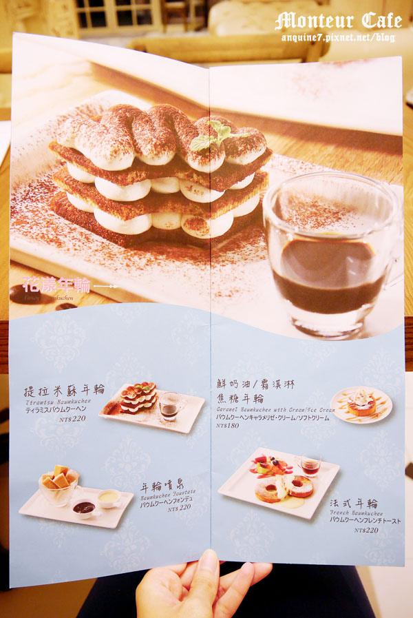 廖西瓜@台北中山夢甜屋monteur cafe14