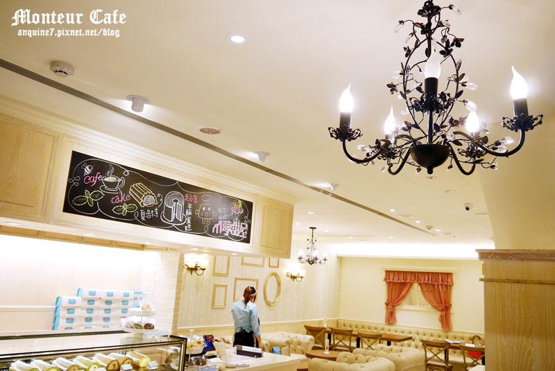 廖西瓜@台北中山夢甜屋monteur cafe6