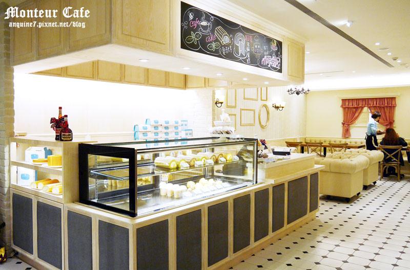 廖西瓜@台北中山夢甜屋monteur cafe25