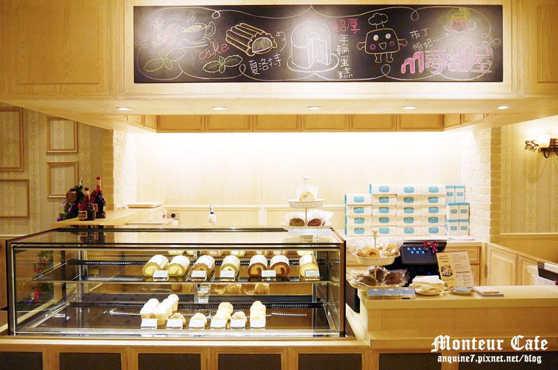 廖西瓜@台北中山夢甜屋monteur cafe21