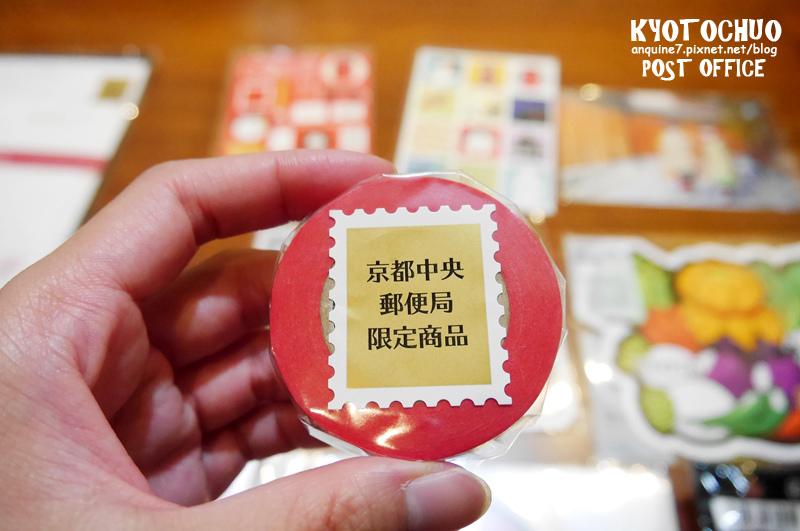 廖西瓜@日本京都自由行京都中央郵便局18
