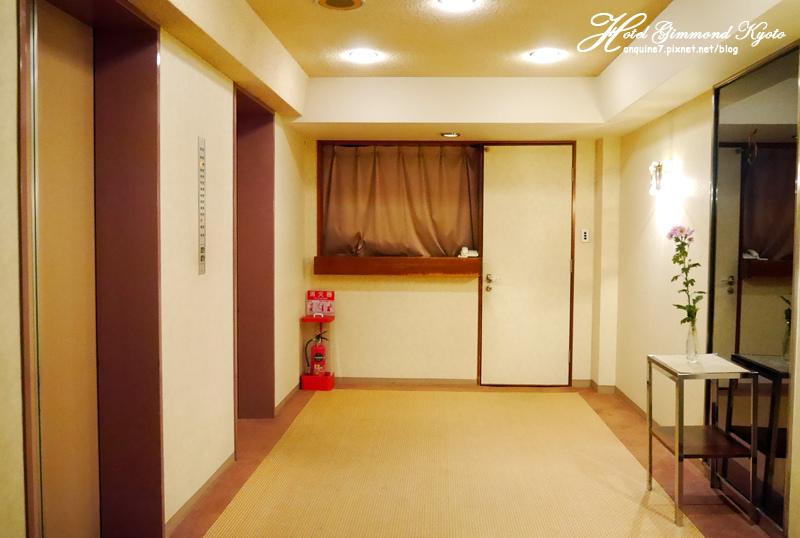 廖西瓜@日本京奈自由行Hotel Gimmond Kyoto京門飯店13