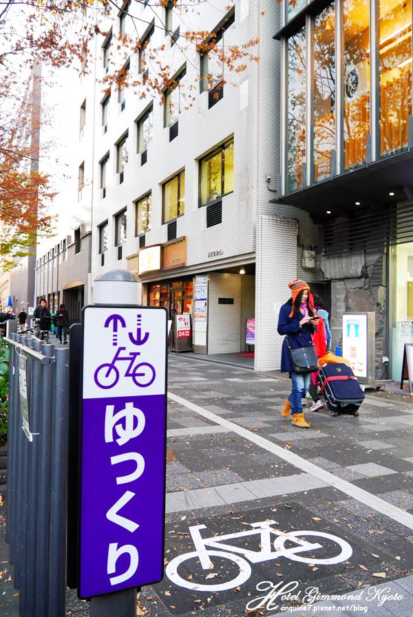 廖西瓜@日本京奈自由行Hotel Gimmond Kyoto京門飯店5