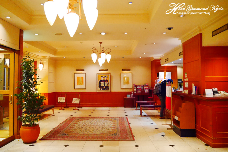 廖西瓜@日本京奈自由行Hotel Gimmond Kyoto京門飯店10