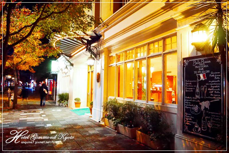 廖西瓜@日本京奈自由行Hotel Gimmond Kyoto京門飯店封面