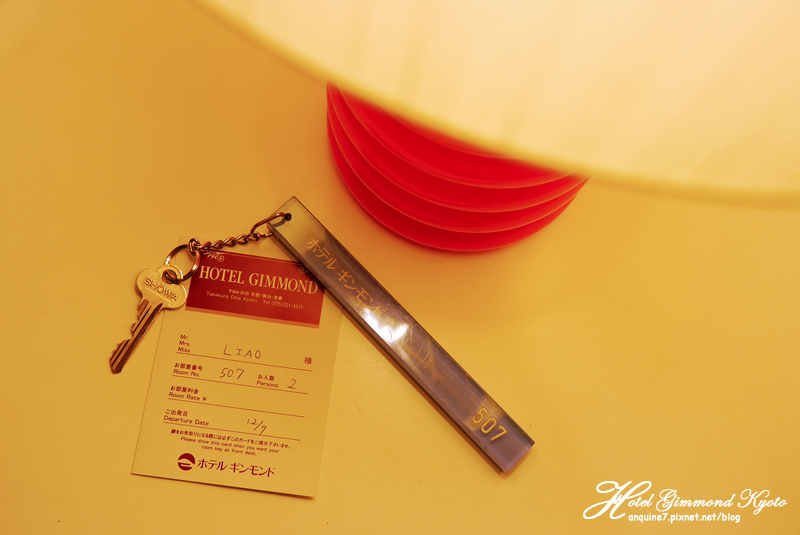 廖西瓜@日本京奈自由行Hotel Gimmond Kyoto京門飯店14