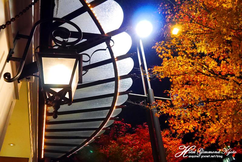 廖西瓜@日本京奈自由行Hotel Gimmond Kyoto京門飯店30