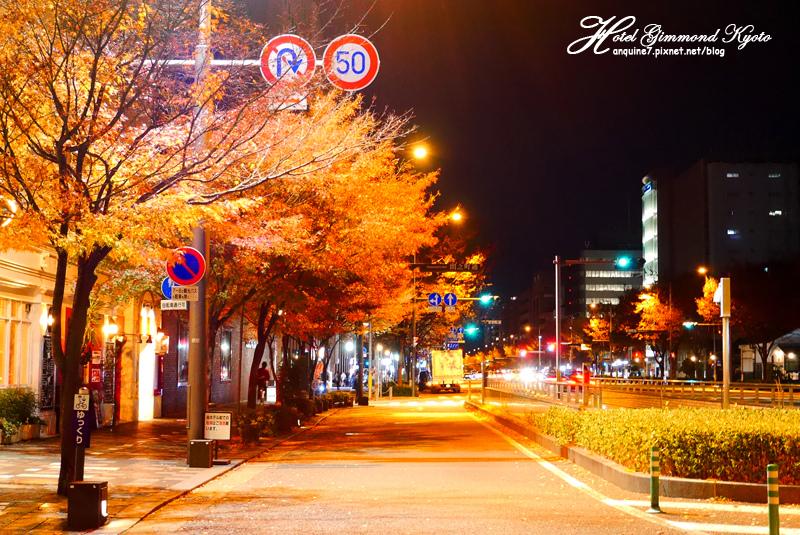廖西瓜@日本京奈自由行Hotel Gimmond Kyoto京門飯店34