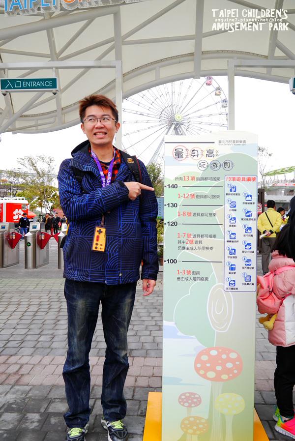 廖西瓜@台北市立兒童新樂園5