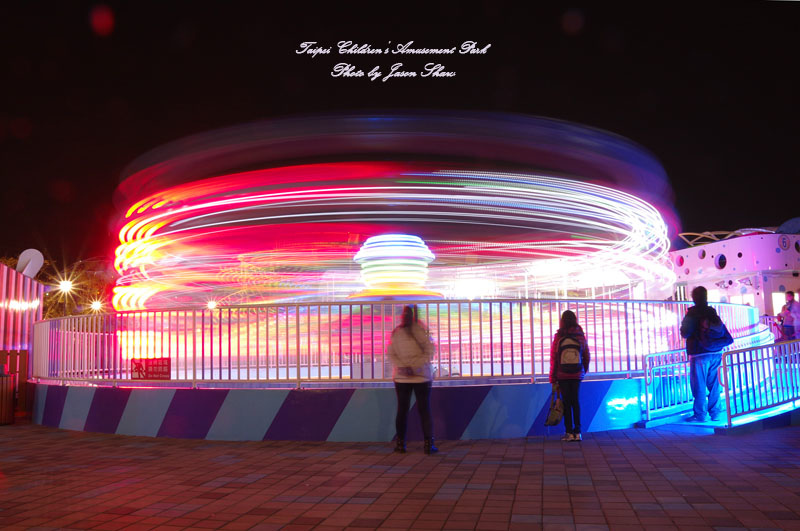 廖西瓜@台北市立兒童新樂園夜景20