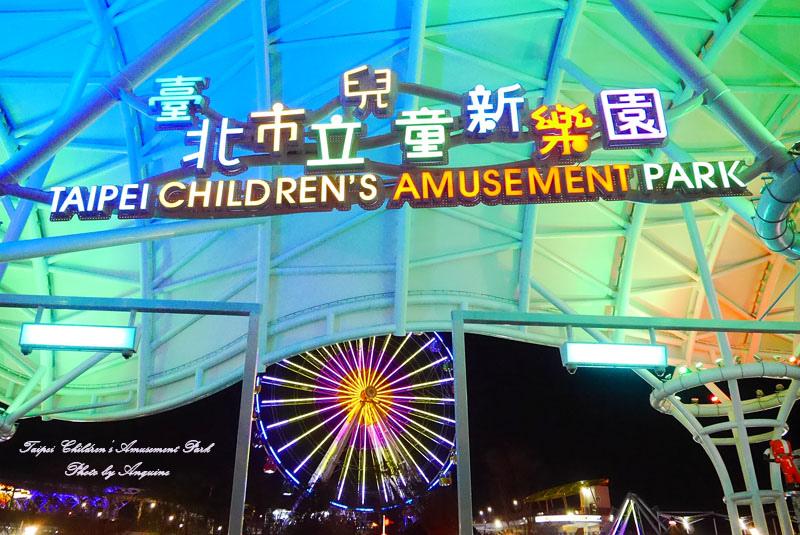 廖西瓜@台北市立兒童新樂園夜景44
