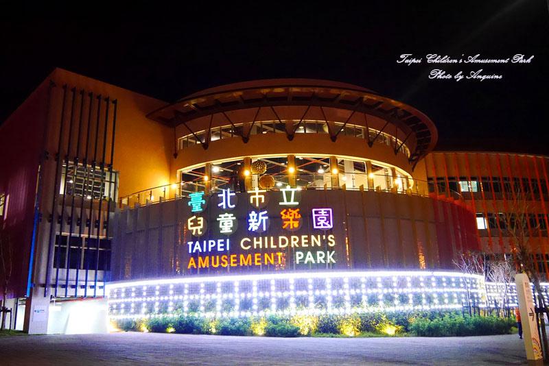 廖西瓜@台北市立兒童新樂園夜景46