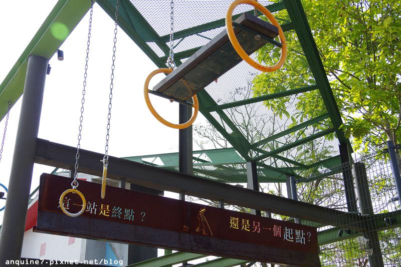 廖西瓜@宜蘭火車站、丟丟噹公園飛天火車、幾米主題廣場20
