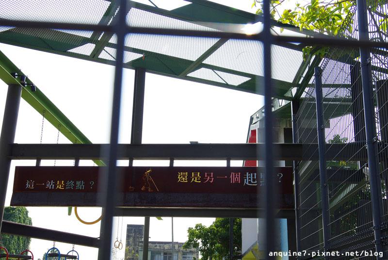 廖西瓜@宜蘭火車站、丟丟噹公園飛天火車、幾米主題廣場19