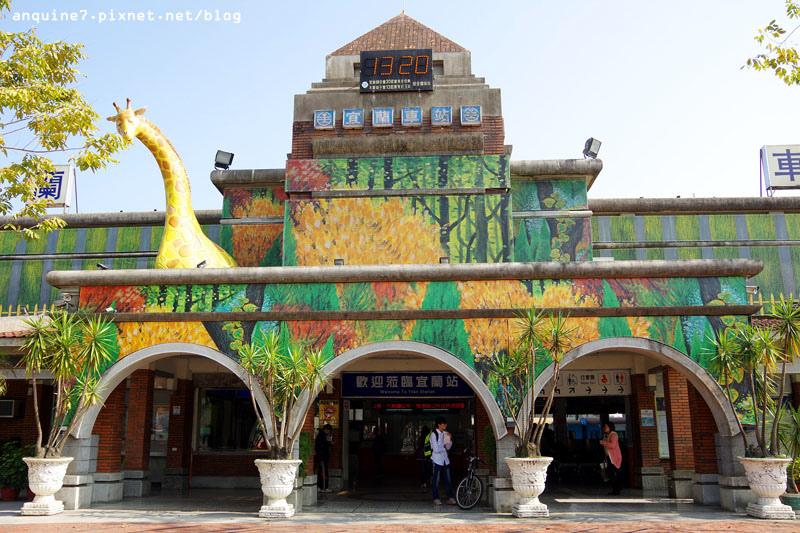 廖西瓜@宜蘭火車站、丟丟噹公園飛天火車、幾米主題廣場10