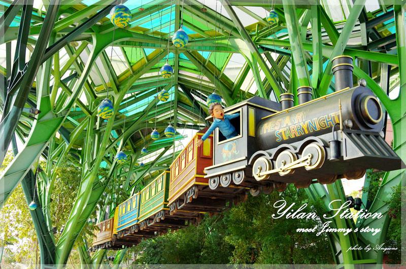 廖西瓜@宜蘭火車站、丟丟噹公園飛天火車、幾米主題廣場封面