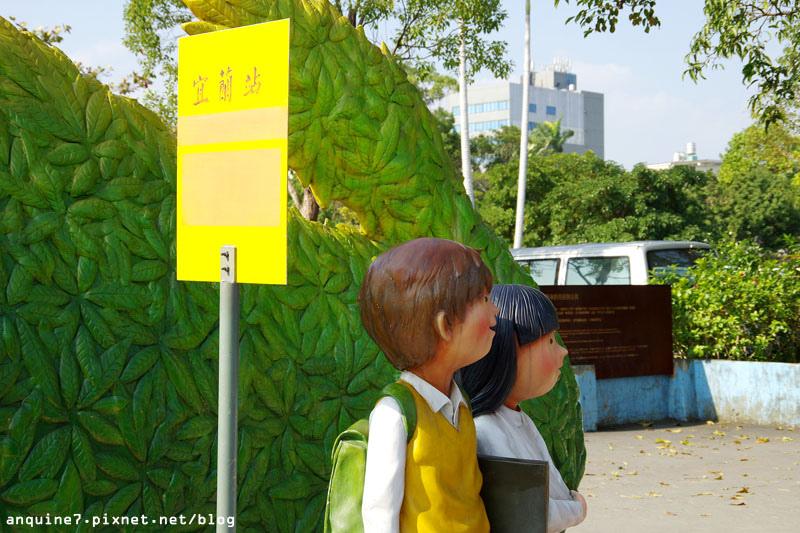 廖西瓜@宜蘭火車站、丟丟噹公園飛天火車、幾米主題廣場48