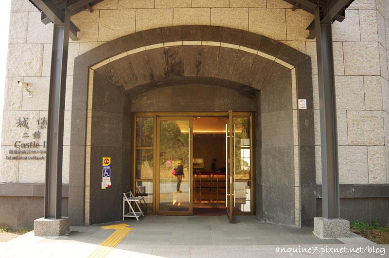 廖西瓜@宜蘭頭城金車城堡咖啡館(伯朗咖啡)16