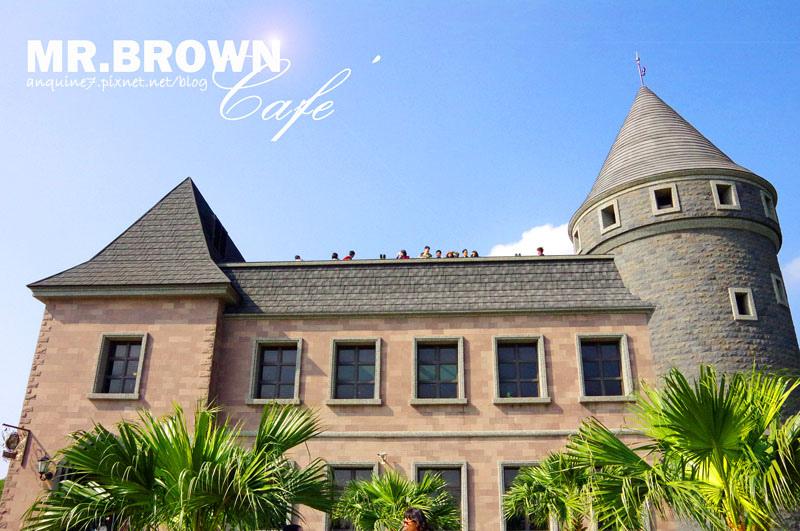 廖西瓜@宜蘭頭城金車城堡咖啡館(伯朗咖啡)封面