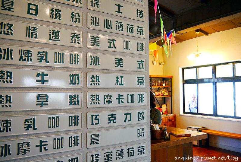 廖西瓜@台北陽明山亞尼克夢想村yannick sweet village10