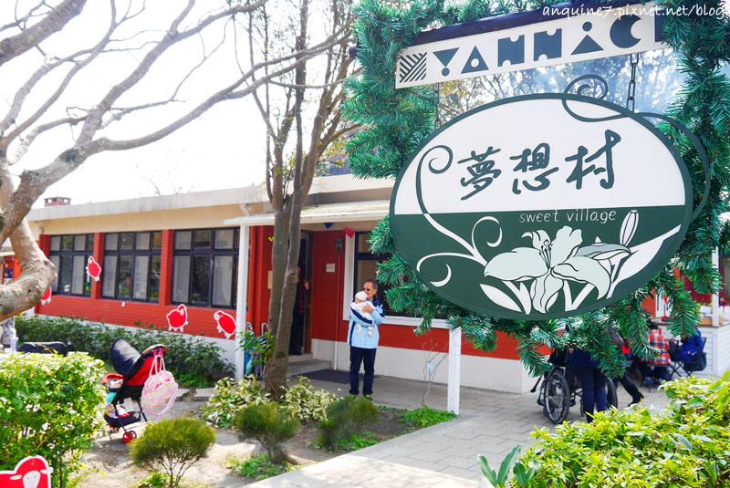 廖西瓜@台北陽明山亞尼克夢想村yannick sweet village4