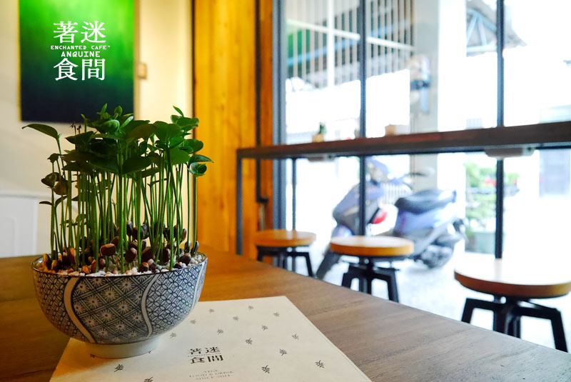 廖西瓜@雲林斗六著迷食間ENCHANTED CAFE9