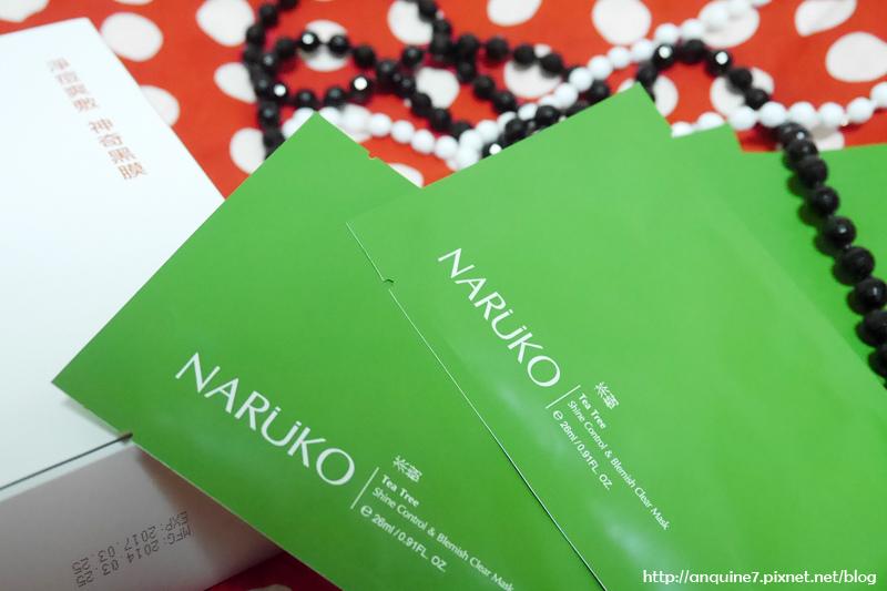 廖西瓜@NARUKO牛爾茶樹抗痘粉刺條理系列4