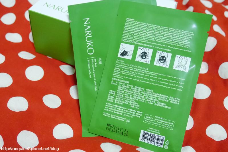 廖西瓜@NARUKO牛爾茶樹抗痘粉刺條理系列5