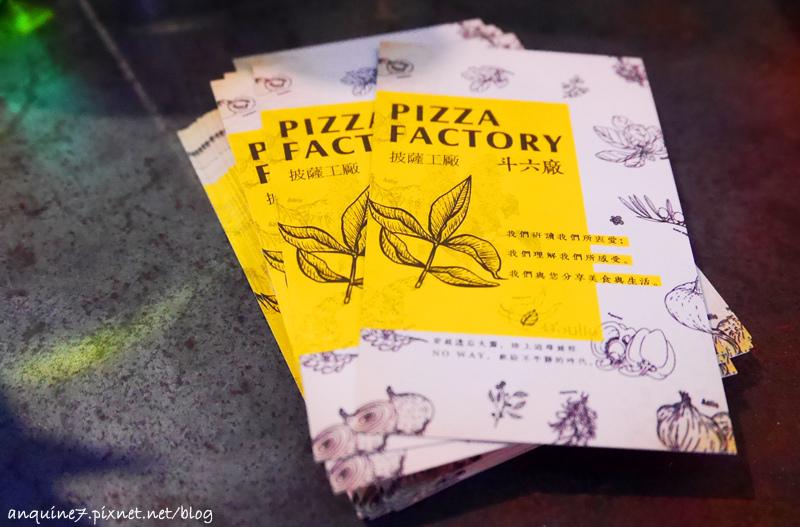 廖西瓜@雲林斗六披薩工廠PIZZA FACTORY7
