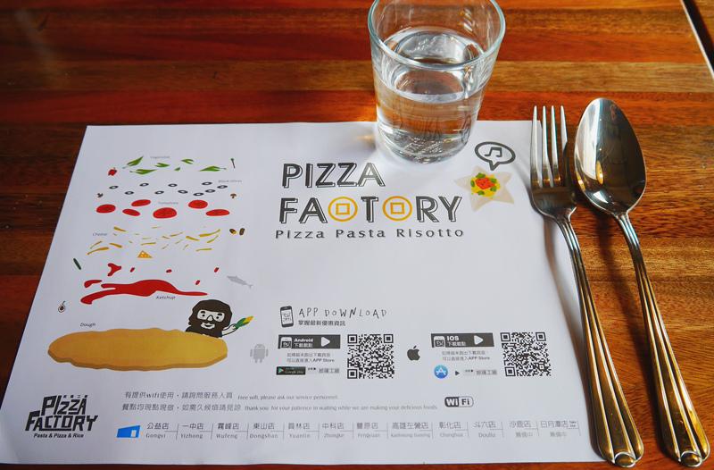 廖西瓜@雲林斗六披薩工廠PIZZA FACTORY8