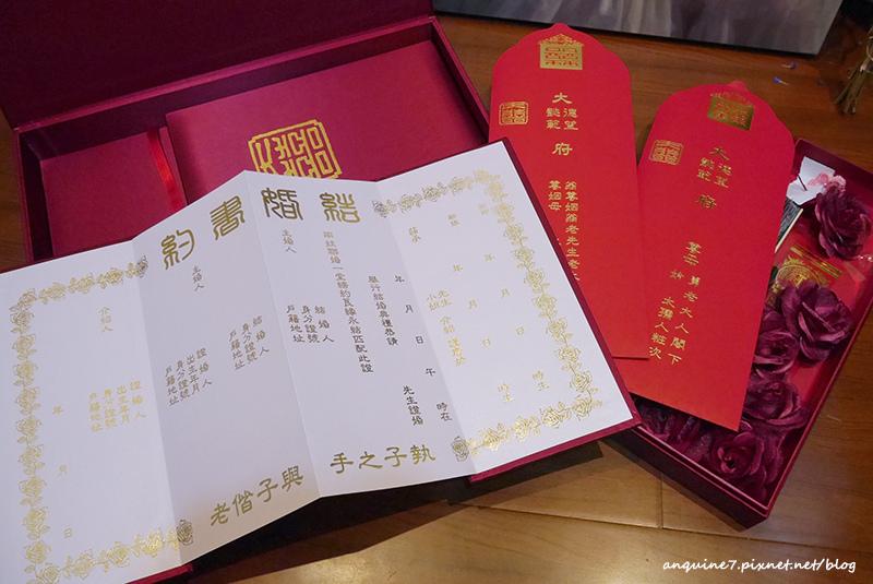 廖西瓜@大貓西瓜♠WEDDING]婚禮婚紗攝影喜帖札記之婚紗公司愛情萬歲18.JPG