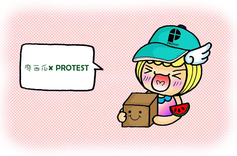 廖西瓜@廖西瓜%26;PROTEST聯名塗鴉風紙箱17.jpg