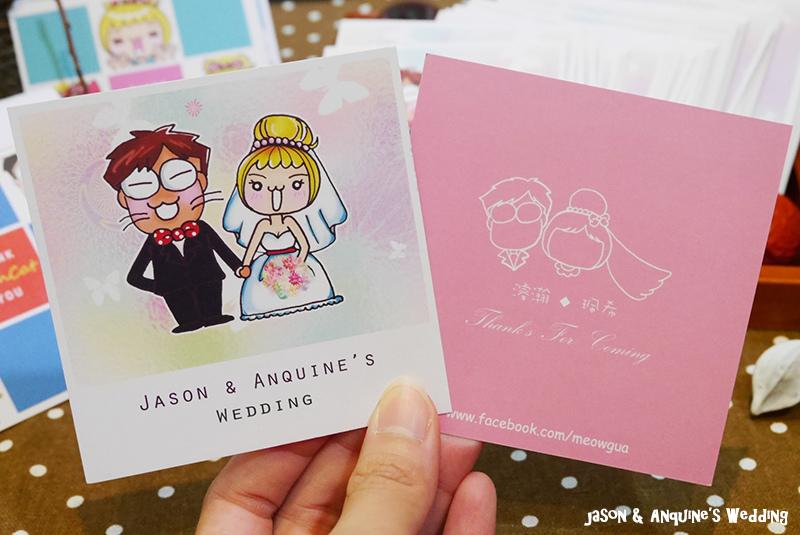廖西瓜@大貓西瓜婚禮紀錄手繪塗鴉喜帖謝卡5.JPG