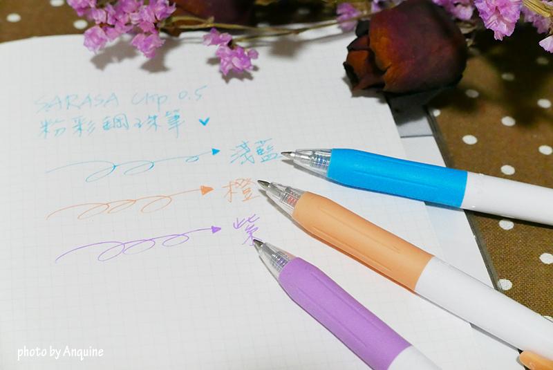 廖西瓜@利百代SARASA鋼珠筆6.JPG